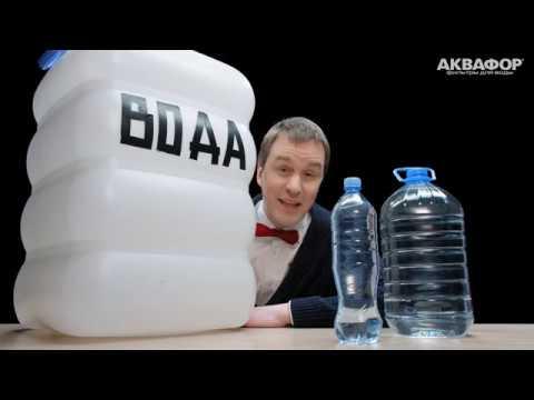 Носите воду? Считаем реальную цену литра живой воды из пластика / Пей! Не робей!