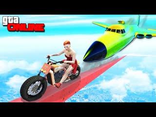 Coffi channel гигантский самолет vs байкеры! только один выживет! еле увернулся от самолета в gta 5 online