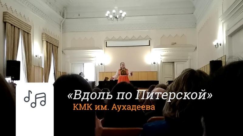 «Вдоль по Питерской». День открытых дверей в КМК им.Аухадеева
