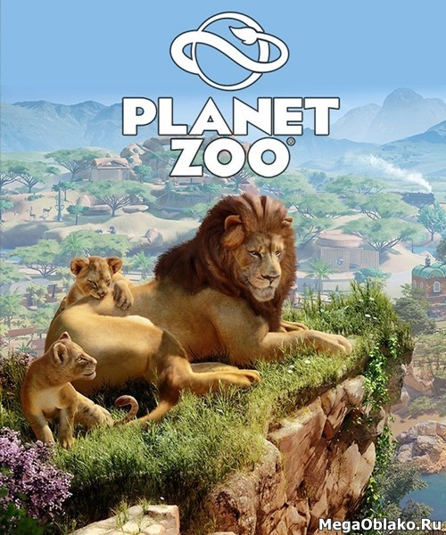 Planet Zoo: Deluxe Edition (2019/RUS/ENG/MULTi18/RePack by xatab)