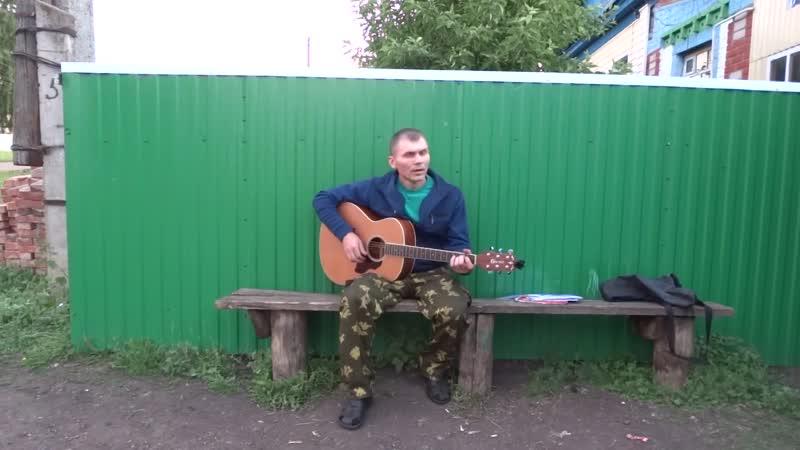Ефимов Анатолий песня про Елену