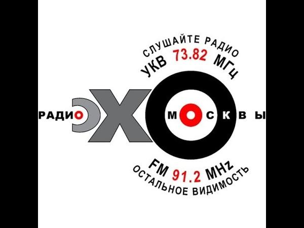A Тeam гость Владимир Квачков выпуск от 01 05 19