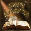 Секреты волшебства.Мыловарение в Нижнем Тагиле
