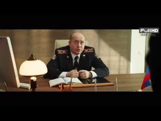 Комедия 2019!Полицейский с рублевки @ Русские комедии 2019!Регистрируйся по ссылке Читаем описание под видео!!