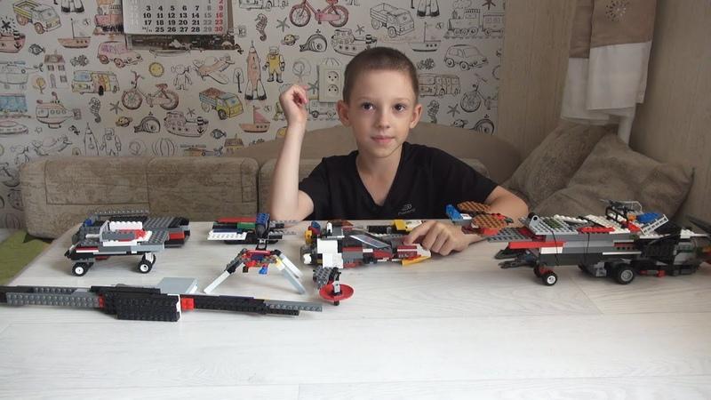 Мои конструкции из Lego июль 2020 г