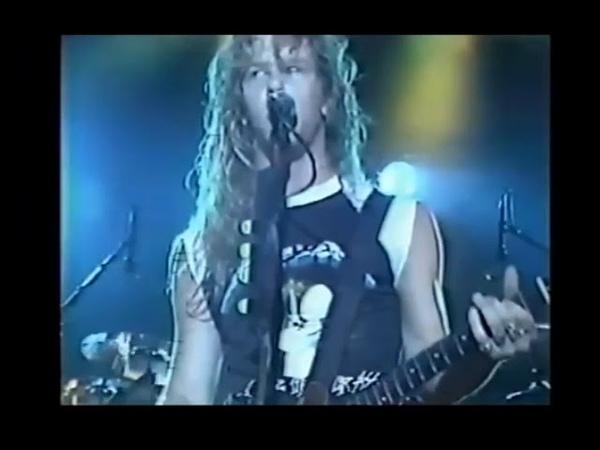 Metallica For whom the усталые игрушки feat Спокойной ночи малыши