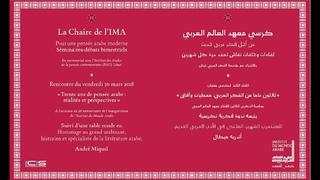 Conférence - Trente ans de pensée arabe : réalités et perspectives - VF