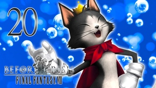 Under the Sea with Caith Sith | Before Crisis: Final Fantasy VII (REMAKE) | 20