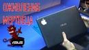 Заменил клавиатуру - готовь деньги на ремонт! Оживление ASUS X551M и дополнительные проблемы