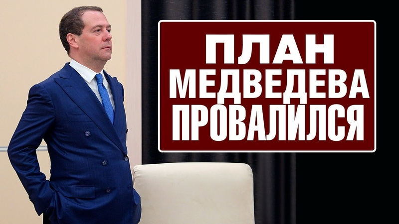 🟥 ПЕНСИИ ПОВЫШАТЬ НЕЛЬЗЯ А ТО СТАРИКИ ДЕНЬГИ В КУБЫШКУ СПРЯЧУТ актуальные новости Путин