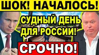 TPAГИЧЕСКАЯ НОВОСТЬ!  АНДРЕЙ КАРАУЛОВ
