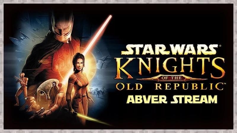 Star Wars Knights Of The Old Republic Стрим 1 31 июля 2020 г