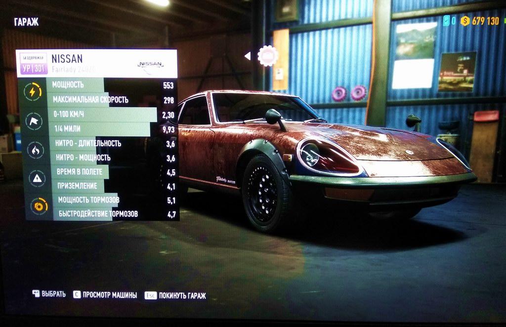 Игра Need For Speed Payback - Модифицируем Nissan FairLady 240ZG 1971