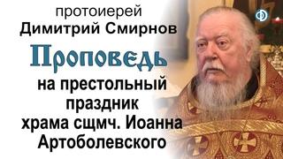 Дмитрий Смирнов о кровавом коммунистическом режиме. Убийцах Ленине и Сталине