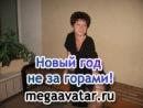 Фотоальбом Альбины Ишкиной