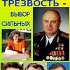Надежда Шатилова