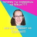 Фотоальбом Александра Шадова