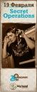Личный фотоальбом Филиппа Лысова