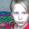 ВикторияБеликова