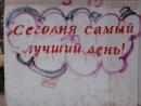 Фотоальбом Веры Васильевой