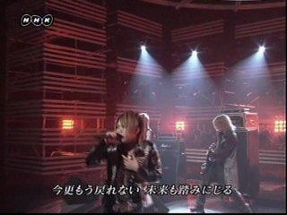 Nightmare - DIRTY (Music Japan )
