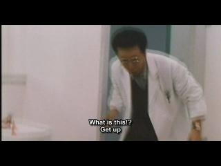 Ханако-сан: Новая ученица (Ужас в школьном туалете) / Shinsei Toire no Hanako-san (1998)