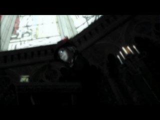 VII-Sense - not vide ID [PV]