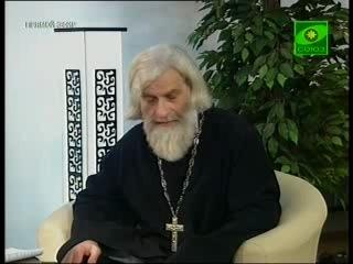 Православная вера и современный адогматизм