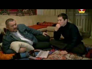 Три брата 6 серия (Казах-фильм)