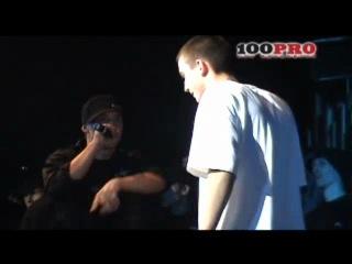 CIFRA vs MCA7 KAMORA Rap Music 2006 Рифмы и Панчи