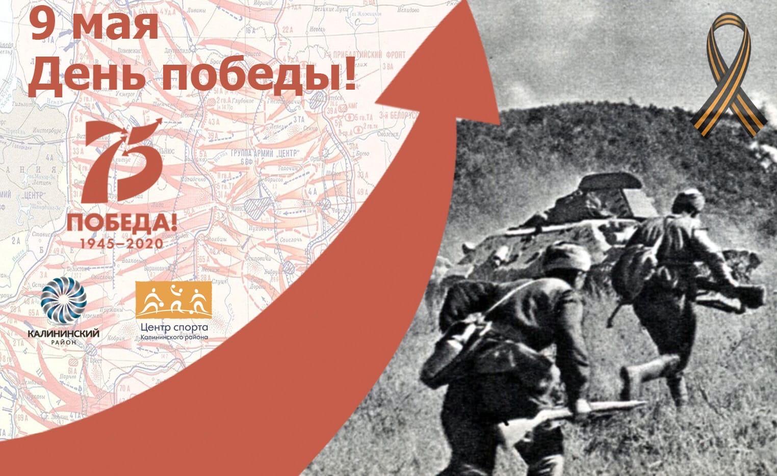 Поздравляем всех с праздником Великой Победы! Поём вместе о великой победе!