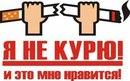 Роман Ключник, Украина