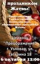 Личный фотоальбом Евгения Синякова