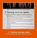Фотоальбом Олега Чуева