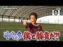 New Real Madrid canterano Takuhiro Nakai