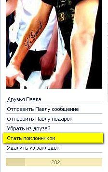 Павел Ролдугин фото №22