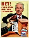 Фотоальбом Виталия Οвчинникова