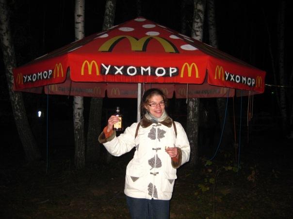 Сергей Пикалёв фото №42