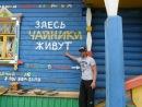 Фотоальбом Дмитрия Лучшего