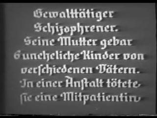 1936 Rassenpolitisches Amt der NSDAP Erbkrank 23m 40s Stummfilm