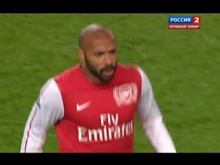 Goal thierry henry! king is back! arsenal v leeds fa cup january 9th, 2012