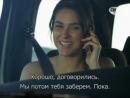 Безрассудное сердце Insensato Coracao - 2 серия(с русскими субтитрами)