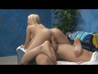 Madison Ivy (Massage Girls)