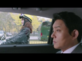 Dorama KBS 'Prime Minister and I' Teaser 1