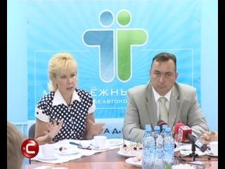 Встреча молодёжи с галвой администрации Аллой Анатольевной Бадиной и главой города Клецом Максимом Витальевичем