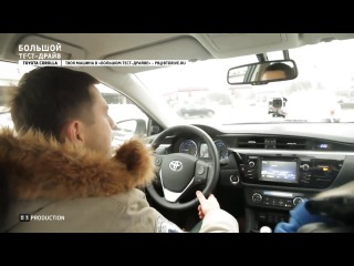 Toyota Corolla 2014 E160 Большой тест драйв со Стиллавиным видеоверсия Big Test Drive Тойота Королла