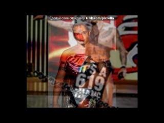 Рей Мистеио под музыку WWE Рей Мистерио Picrolla