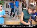 Welcome to elBosco dj Nastia 19 октября'12