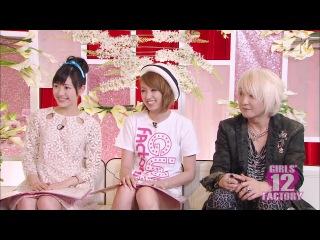 05. Rodou Sanka CONTRADICTION - Momoiro Clover Z - Girls' Factory 12 Day1 (120825)