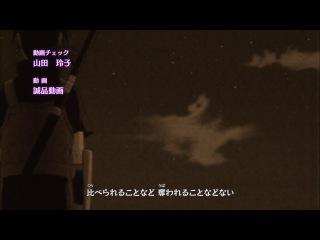 [AniTousen] Naruto Shippuuden Ending 27 | TV-2 ED27 | RAW [TV Version]